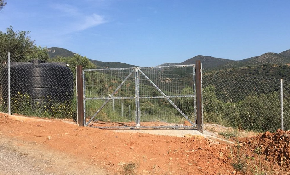 the new gate above