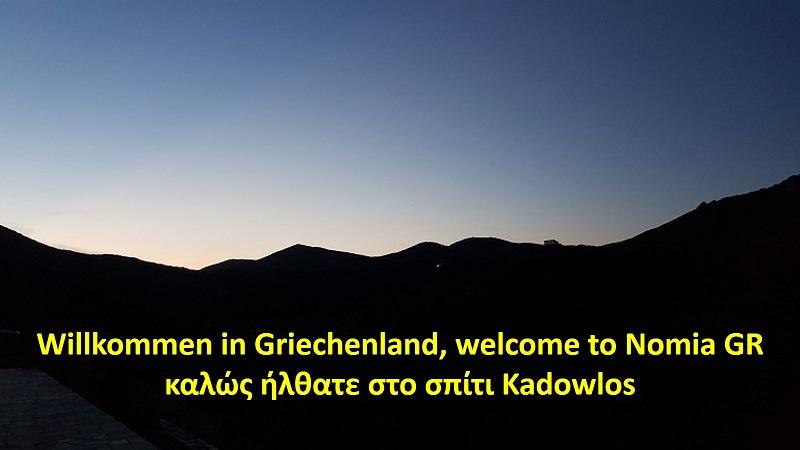 Willkommen in Grichenland, willkommen im Haus Kadowlos in Nomia Laconia GR